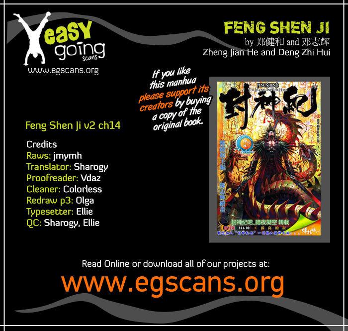 Feng Shen Ji 52 Page 1
