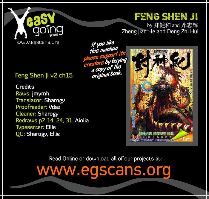 Feng Shen Ji 53 Page 1