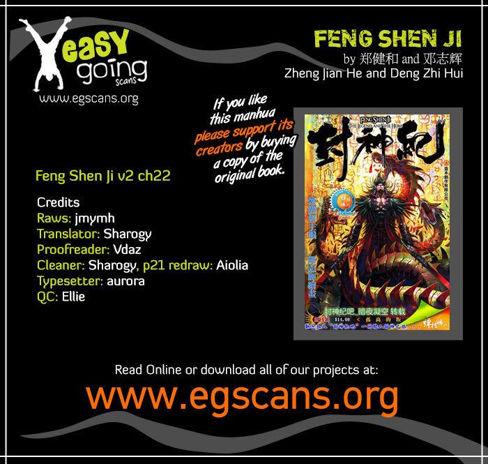 Feng Shen Ji 60 Page 1