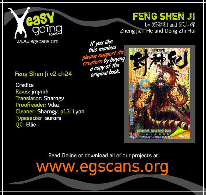Feng Shen Ji 62 Page 1