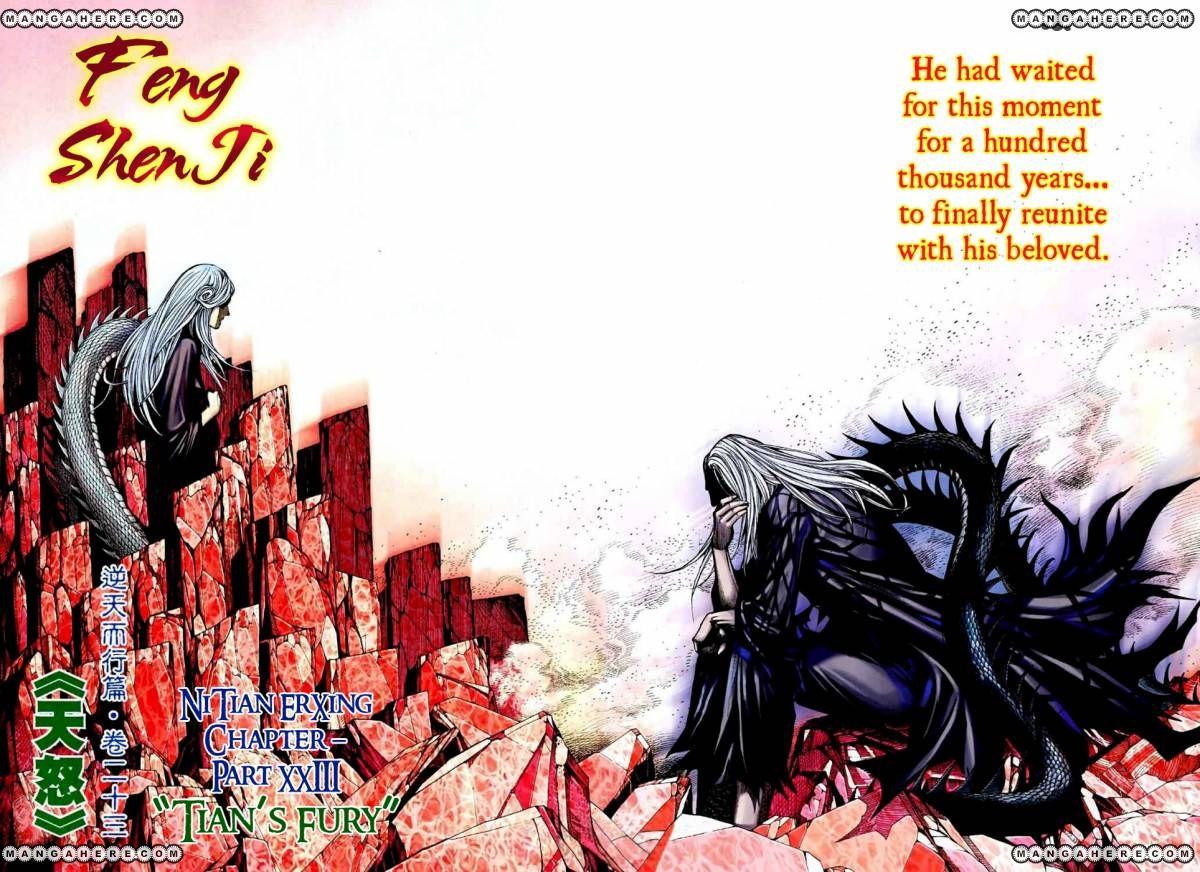 Feng Shen Ji 74 Page 2