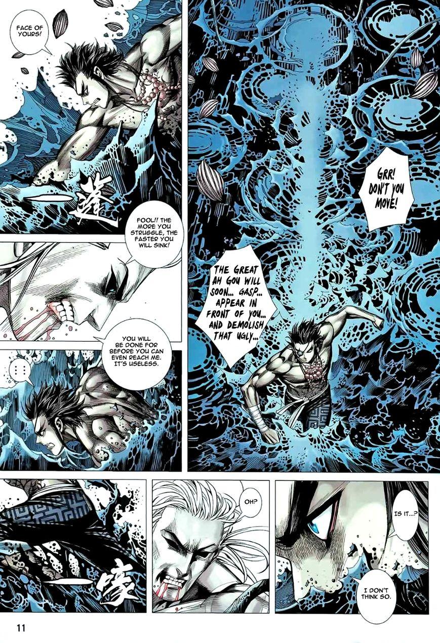 Feng Shen Ji 82 Page 10