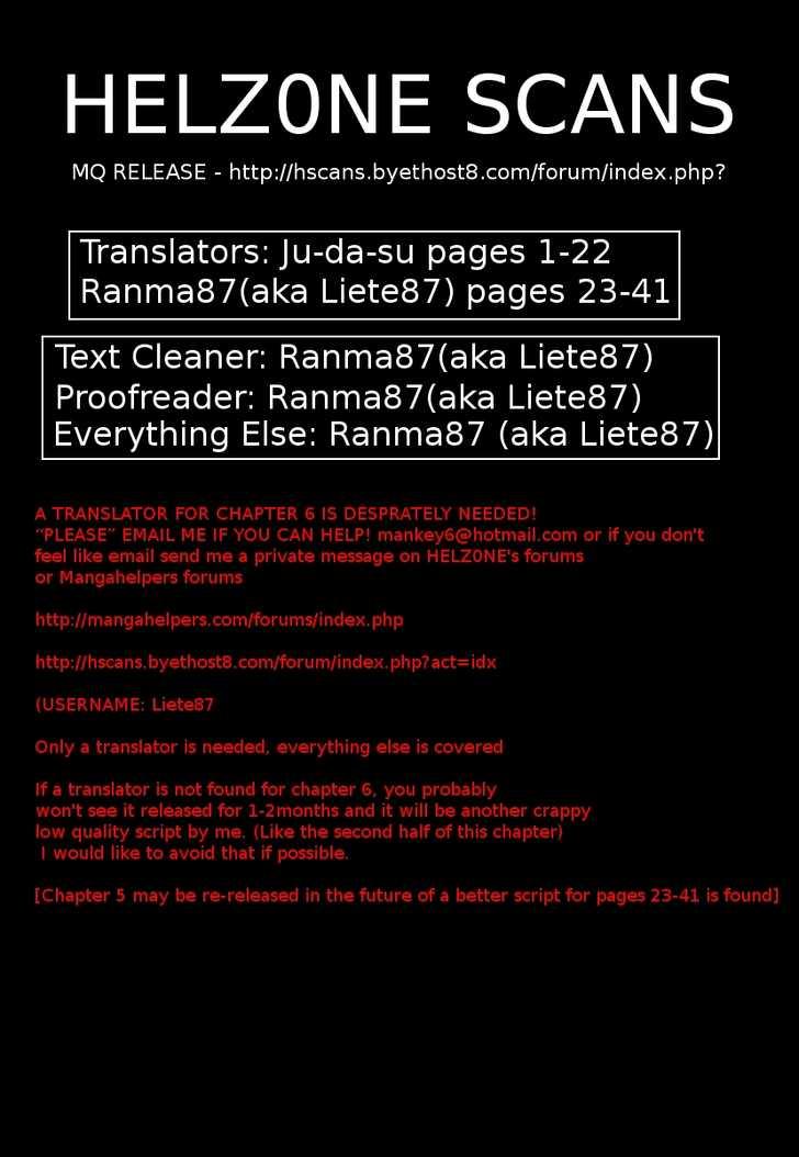 Rosario+Vampire Season II 5 Page 2