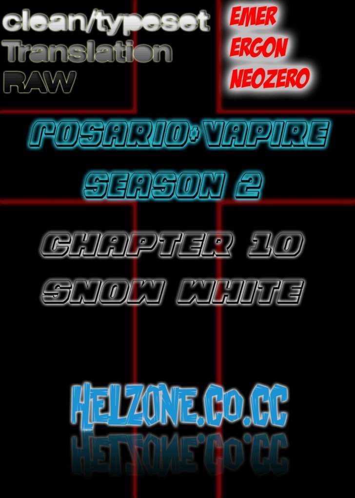 Rosario+Vampire Season II 10 Page 1