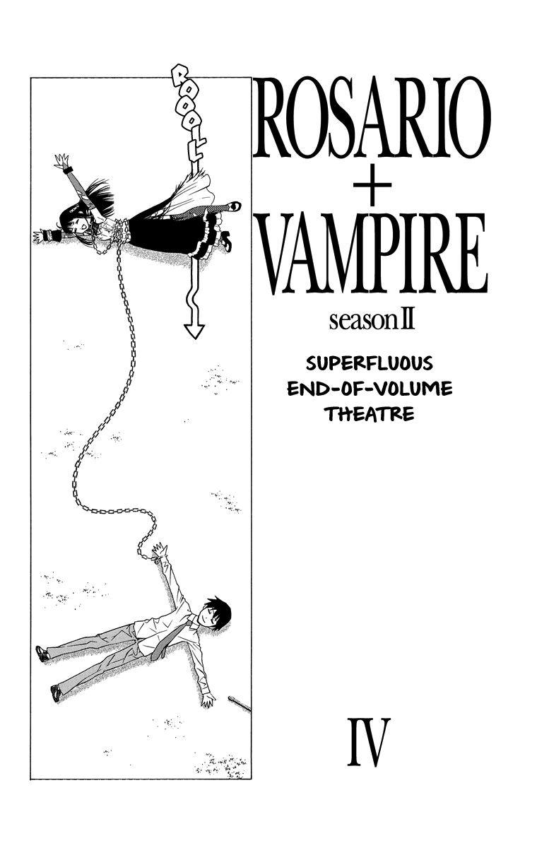 Rosario+Vampire Season II 17.6 Page 1