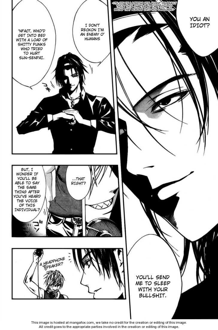 Rosario+Vampire Season II 20 Page 4