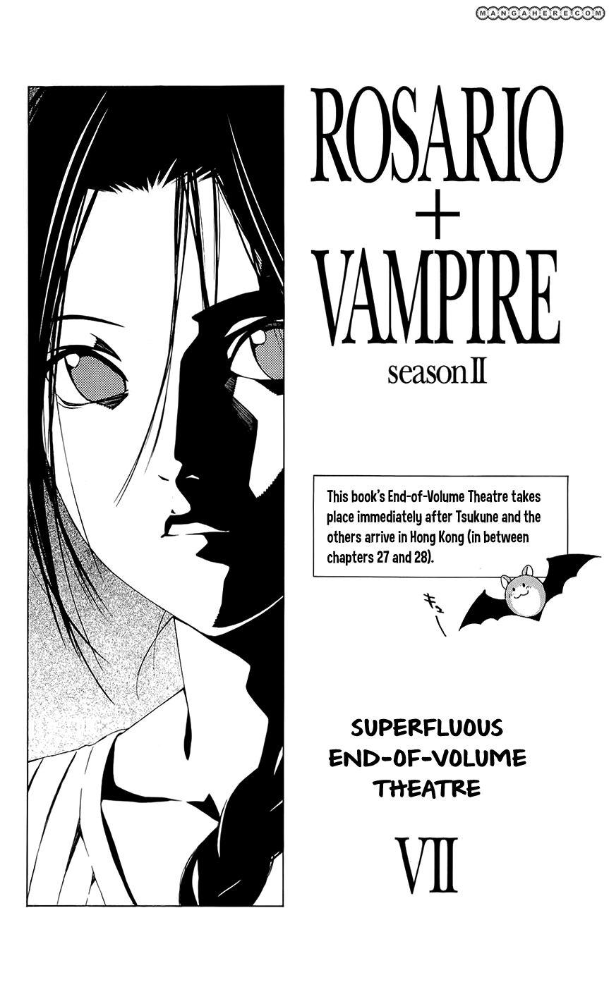 Rosario+Vampire Season II 27.5 Page 1