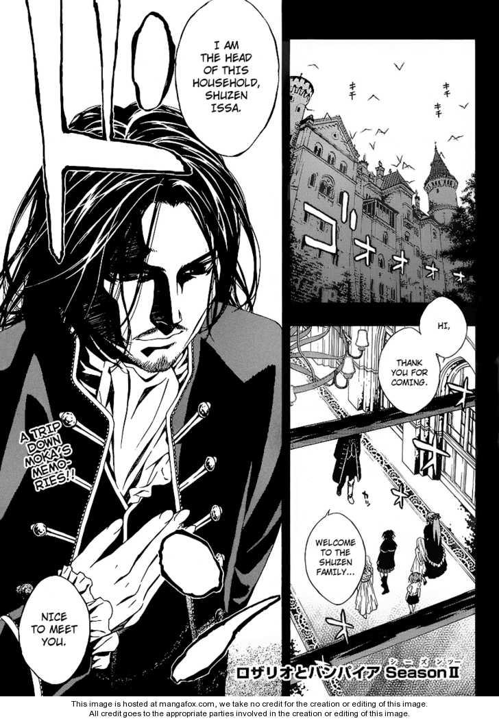 Rosario+Vampire Season II 30 Page 1