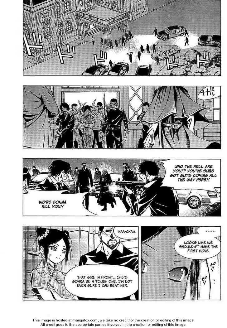Rosario+Vampire Season II 31 Page 2