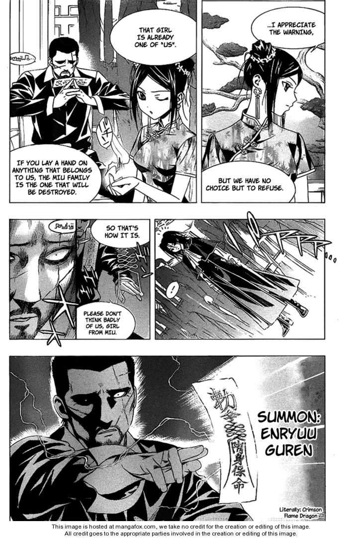 Rosario+Vampire Season II 35 Page 2