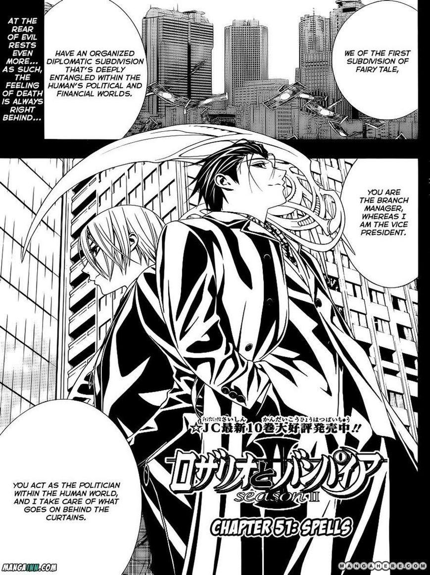 Rosario+Vampire Season II 51 Page 1