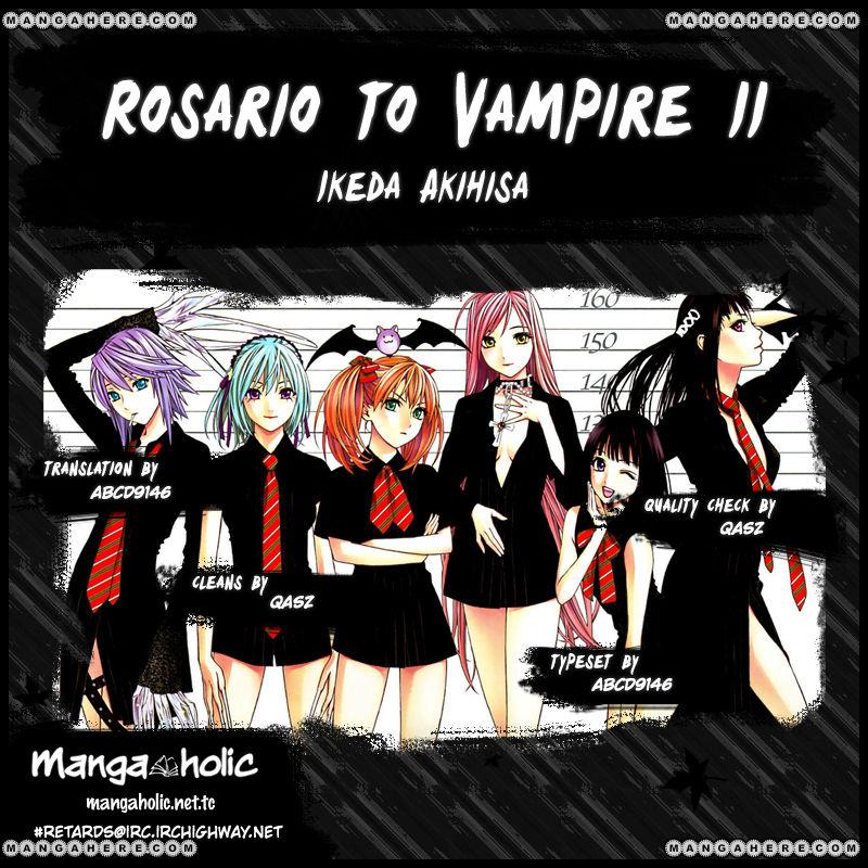 Rosario+Vampire Season II 56 Page 1
