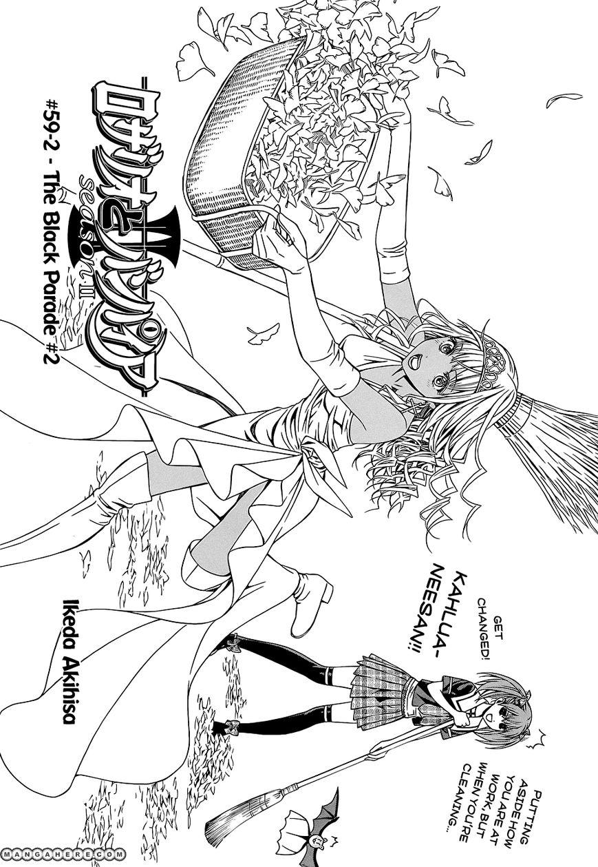 Rosario+Vampire Season II 59.2 Page 2