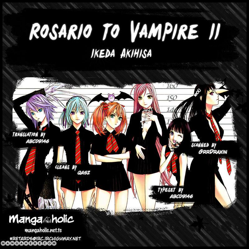 Rosario+Vampire Season II 61.5 Page 1