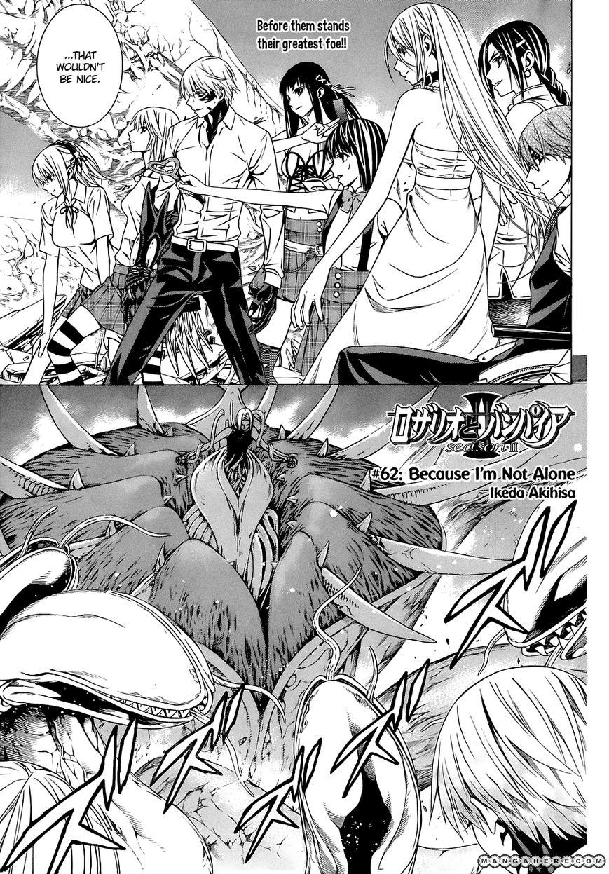 Rosario+Vampire Season II 62 Page 4