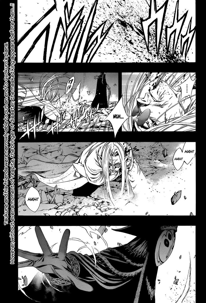 Rosario+Vampire Season II 65 Page 2