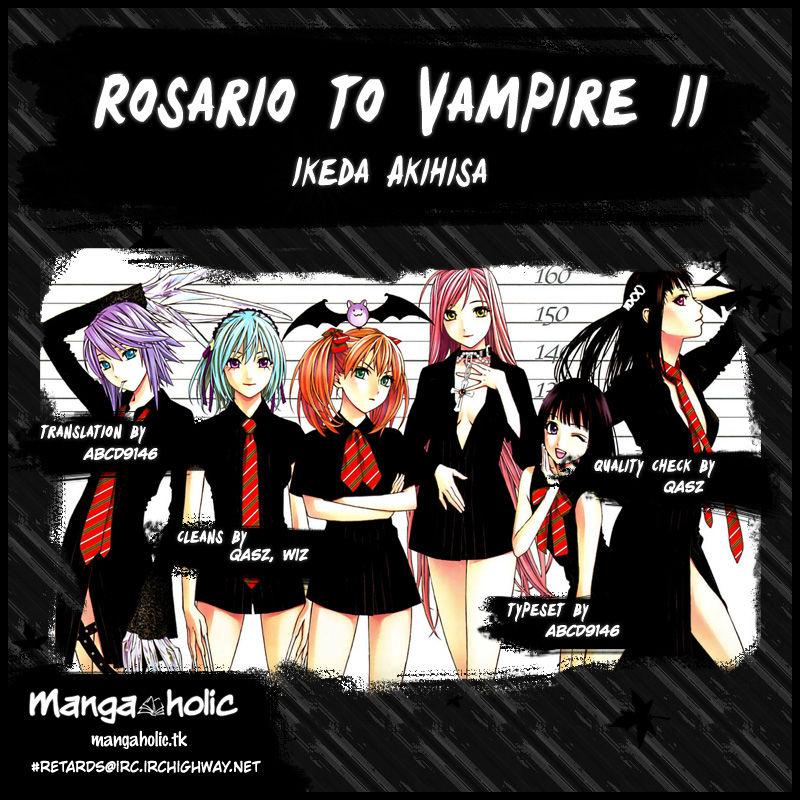 Rosario+Vampire Season II 66.3 Page 1