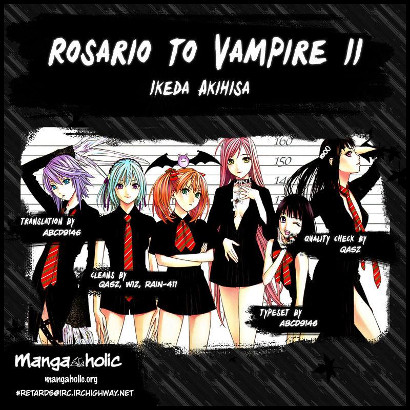 Rosario+Vampire Season II 66.6 Page 1