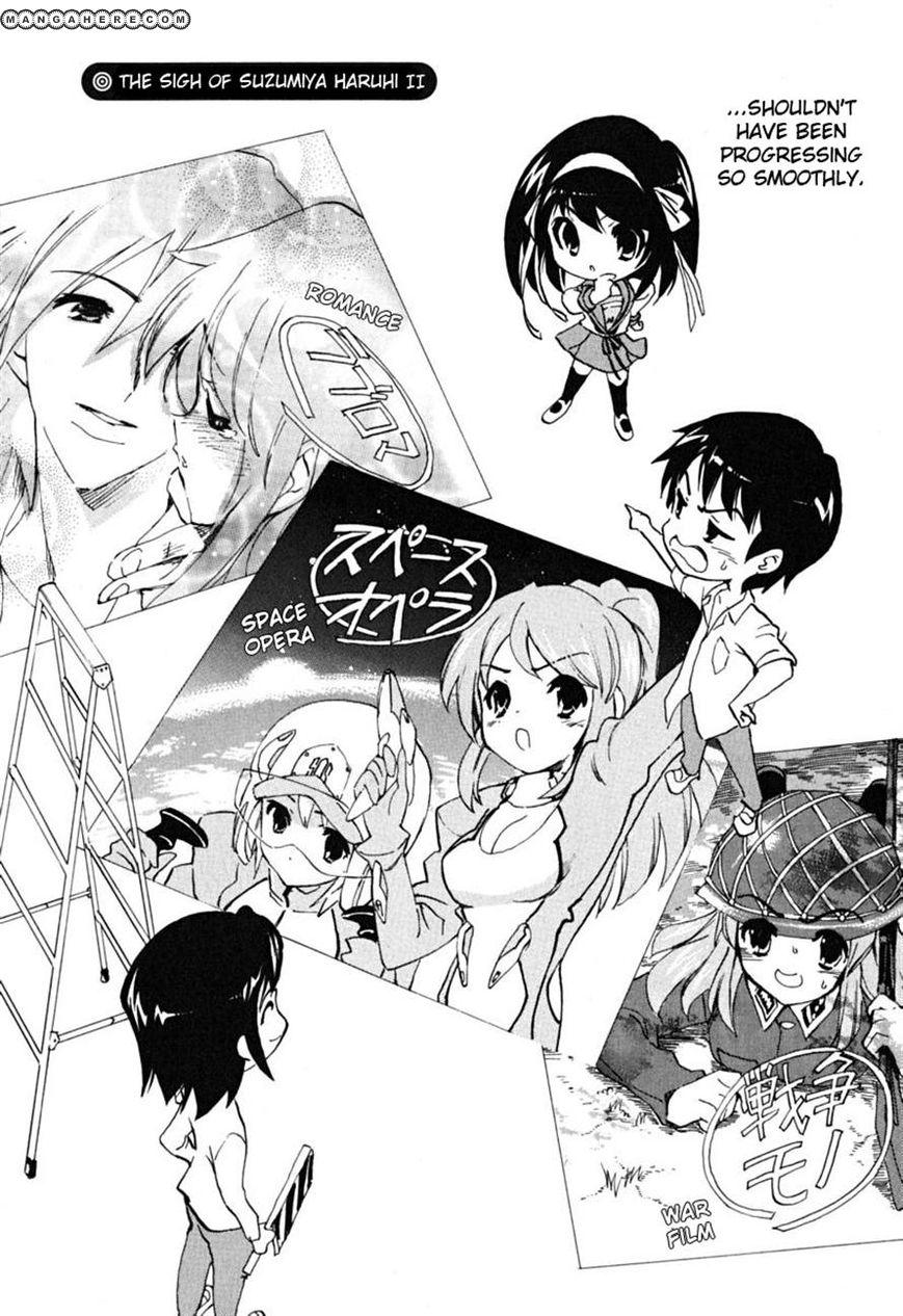 Suzumiya Haruhi-chan no Yuuutsu: Nano Shucchouban 25 Page 2