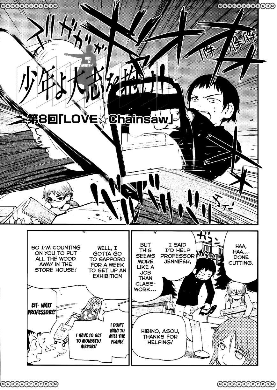 Shounen yo Taishi o Dake! 8 Page 1