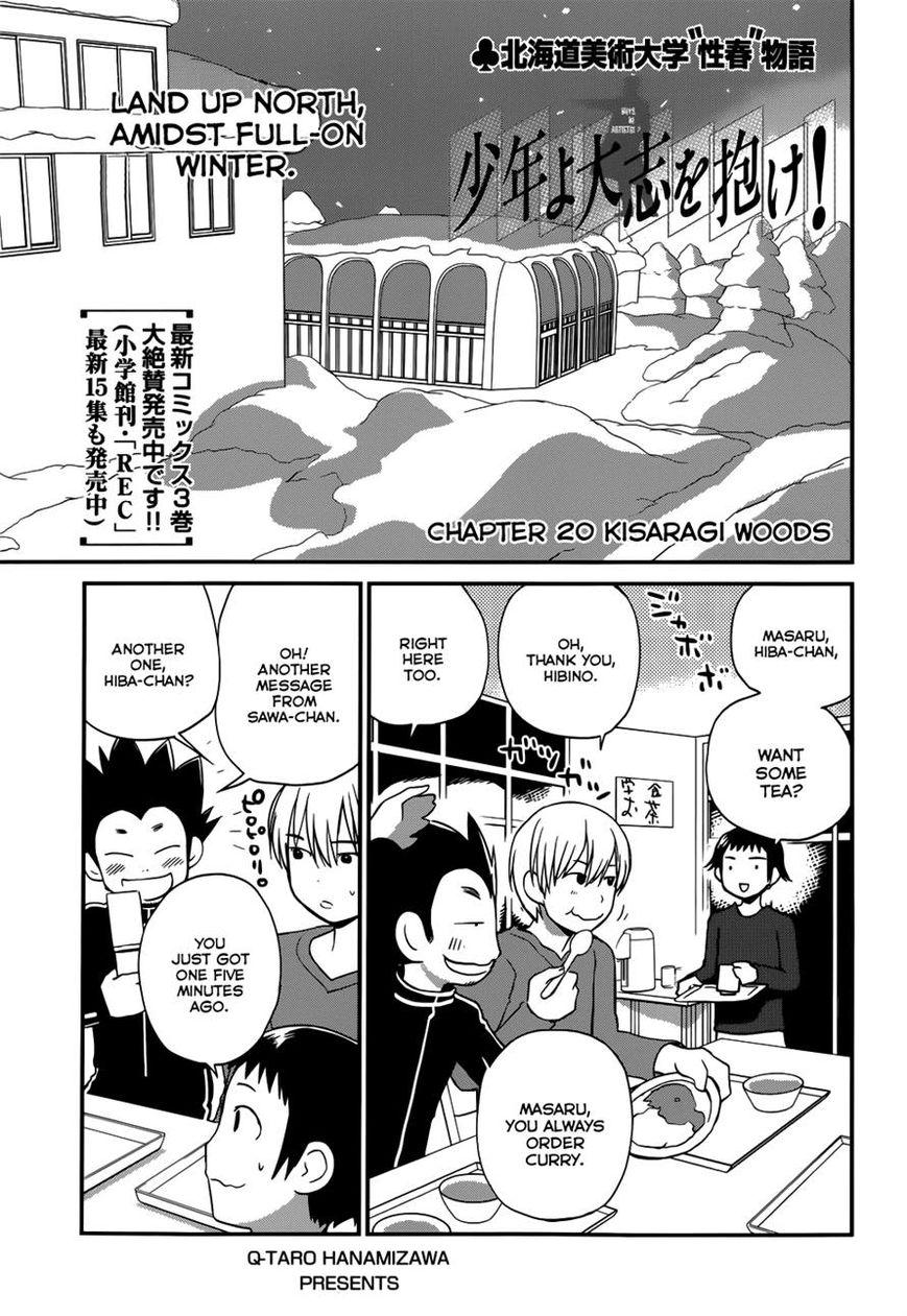 Shounen yo Taishi o Dake! 20 Page 1