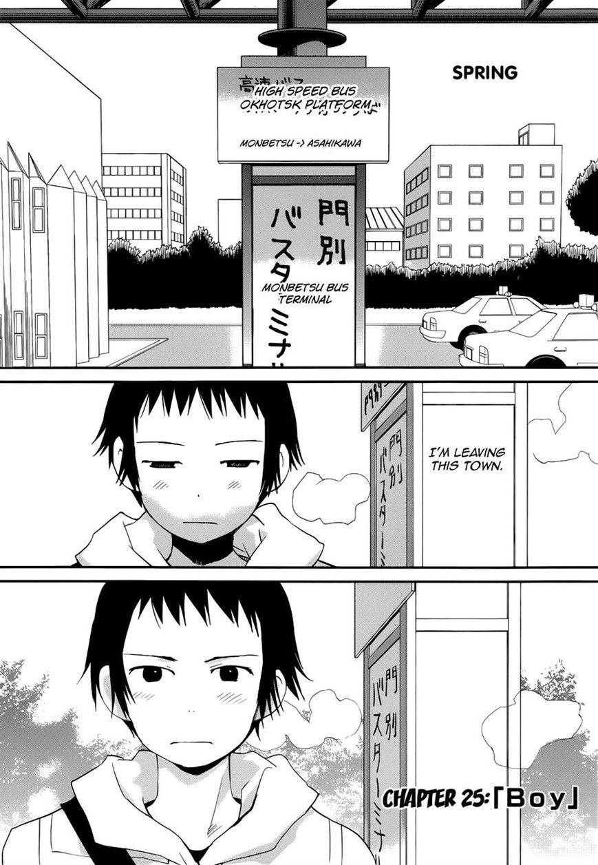 Shounen yo Taishi o Dake! 25 Page 2