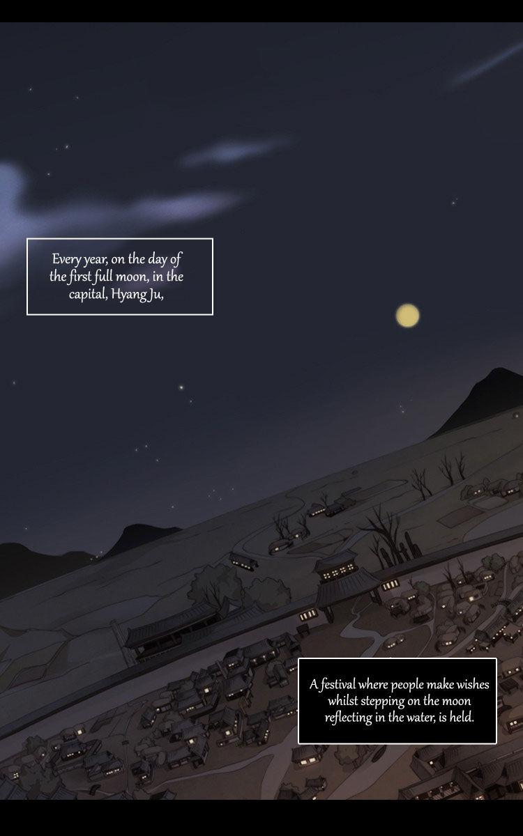 Twelve Nights 1 Page 2