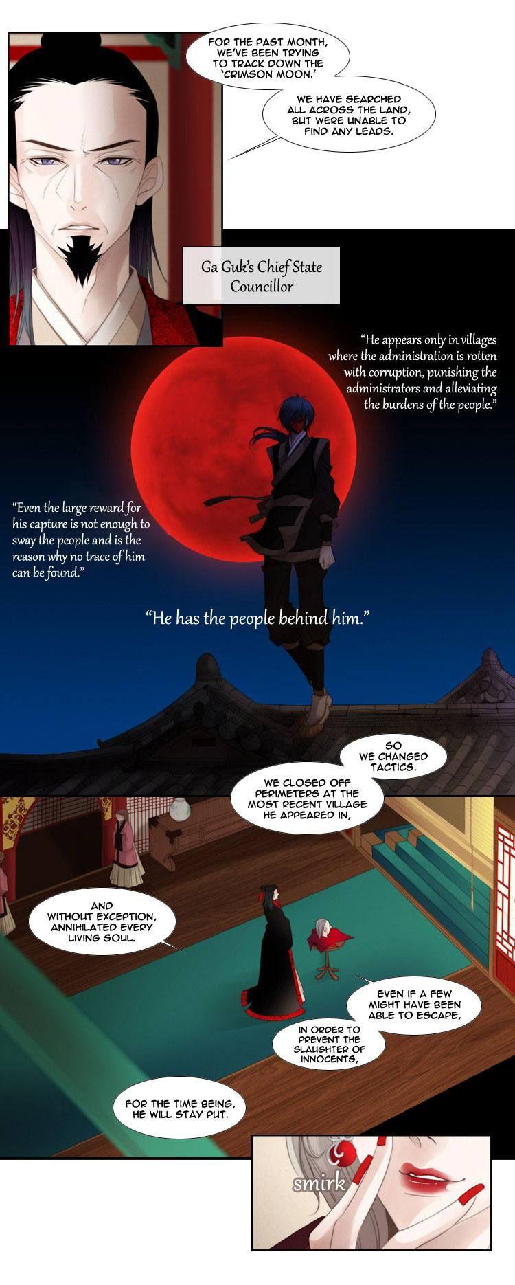 Twelve Nights 7 Page 3