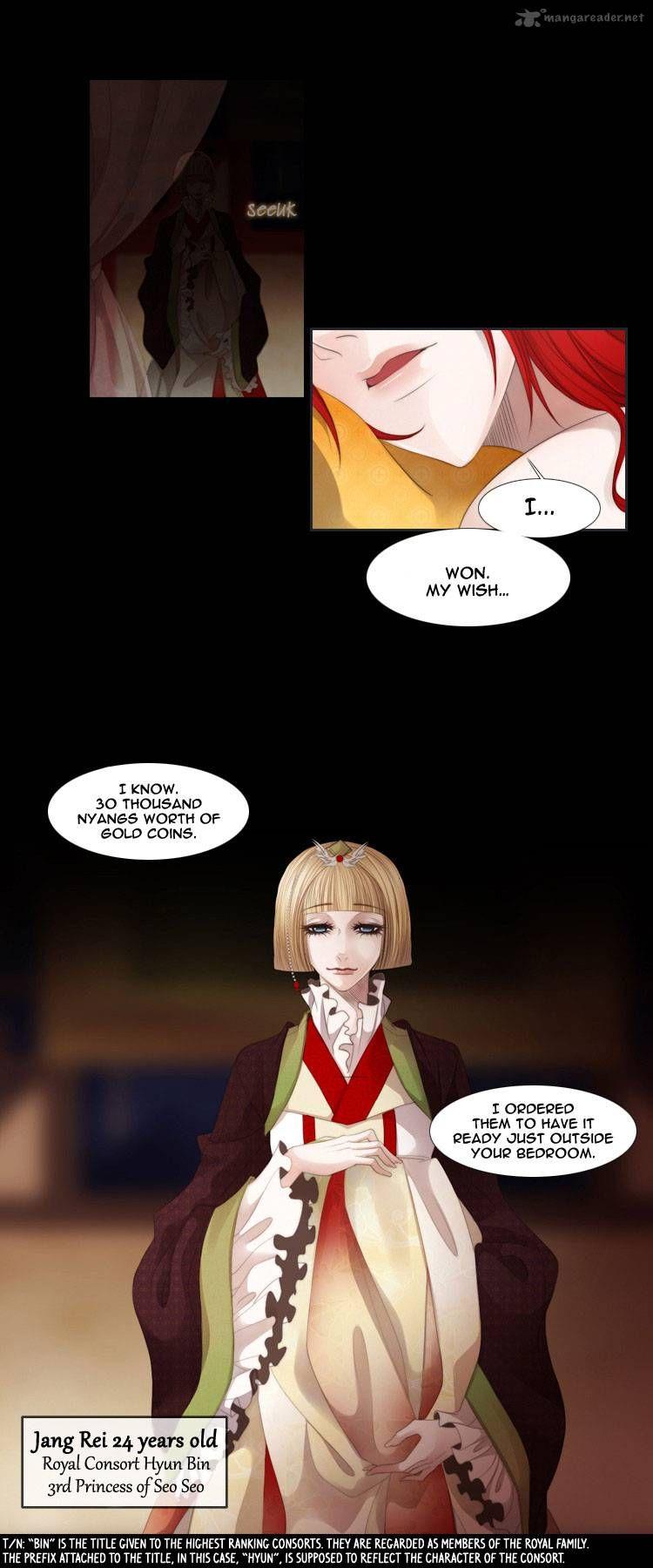 Twelve Nights 8 Page 3