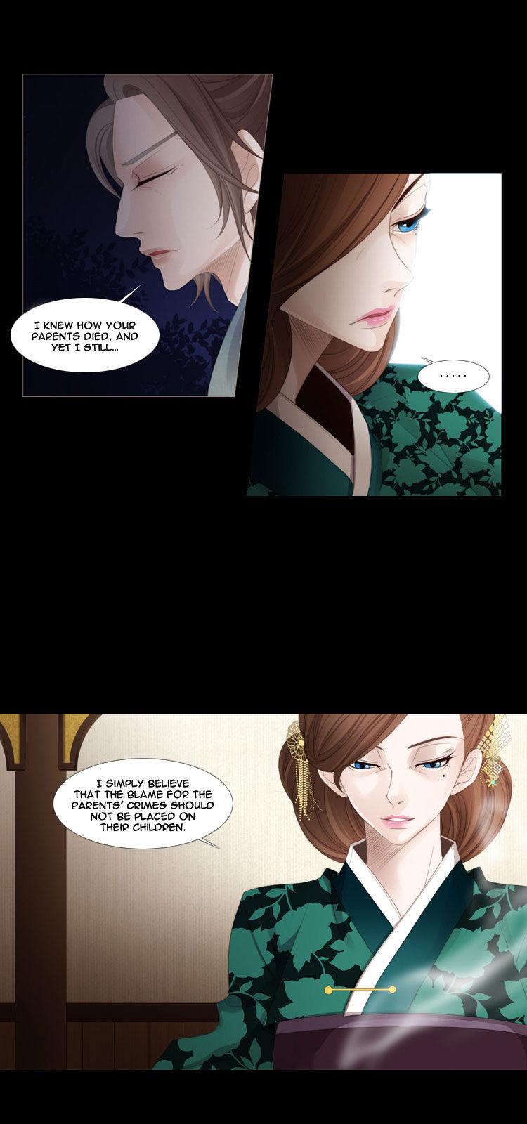 Twelve Nights 10 Page 2