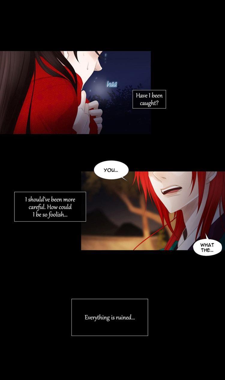Twelve Nights 12 Page 2