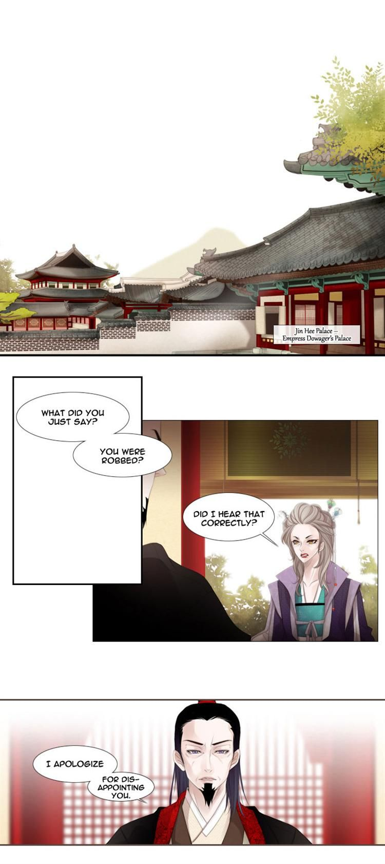 Twelve Nights 13 Page 1