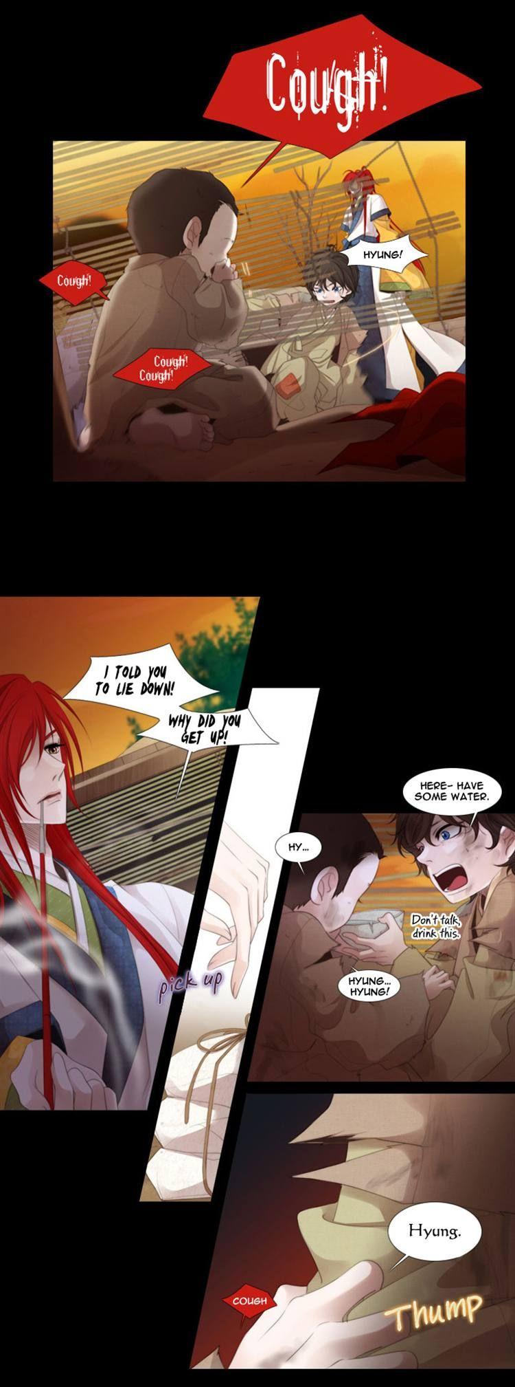 Twelve Nights 15 Page 2