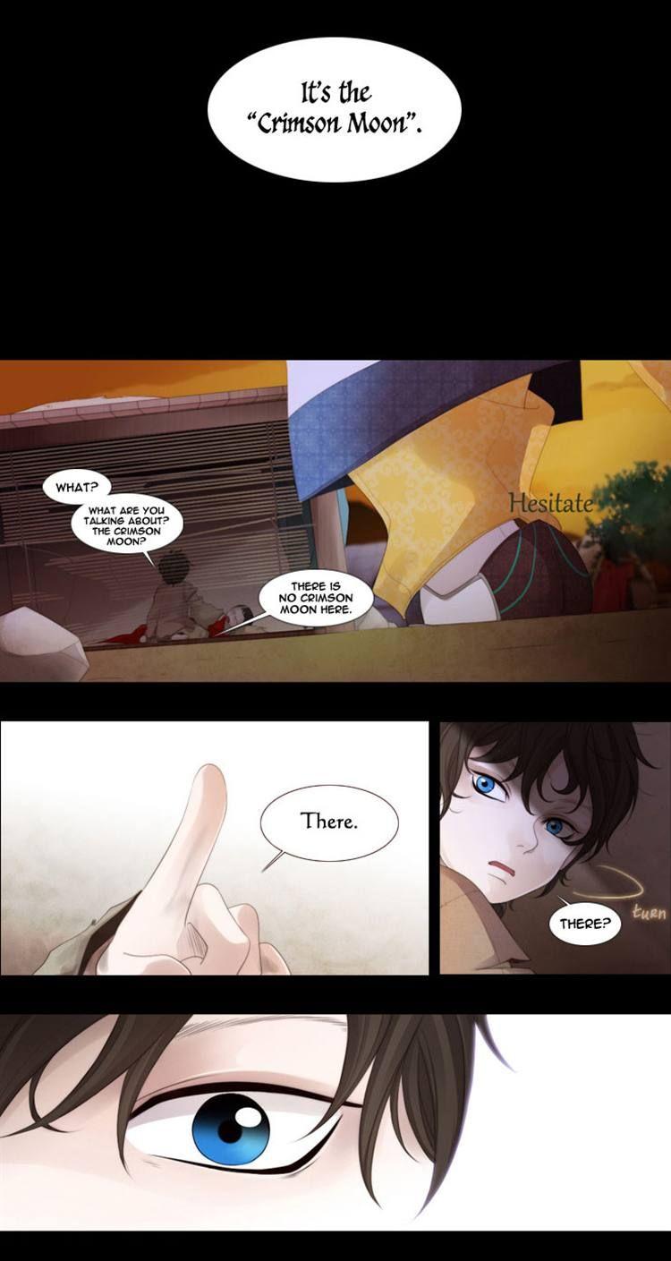 Twelve Nights 15 Page 3