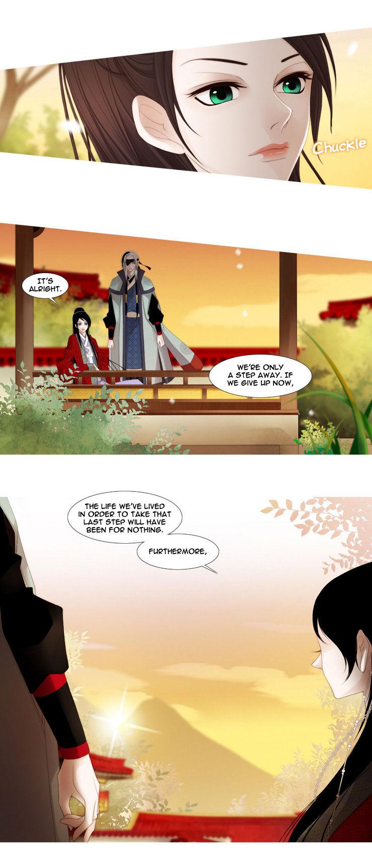 Twelve Nights 20 Page 5