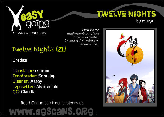 Twelve Nights 21 Page 1