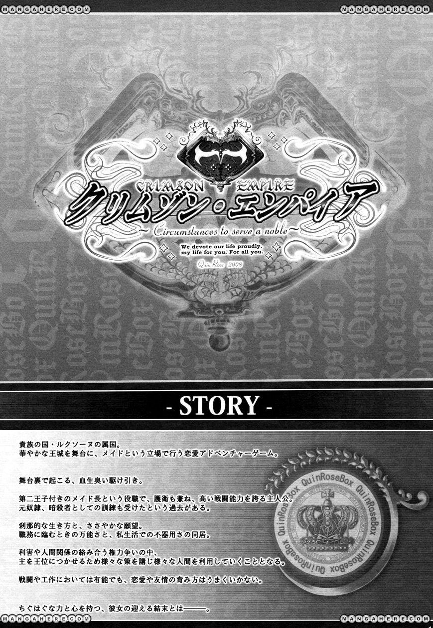 Clover no Kuni no Alice - Heart no Kishi 3 Page 1