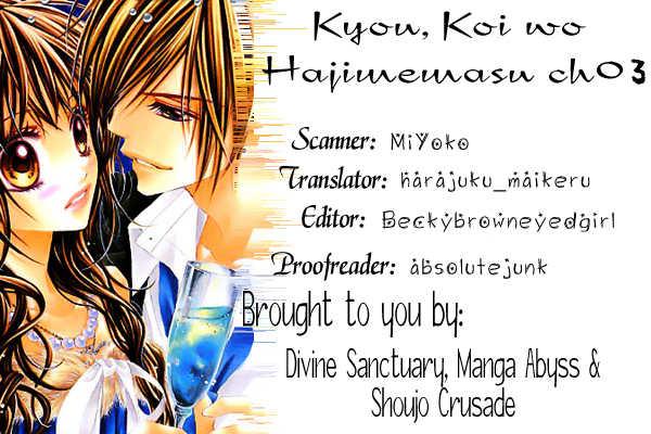 Kyou, Koi wo Hajimemasu 2 Page 1