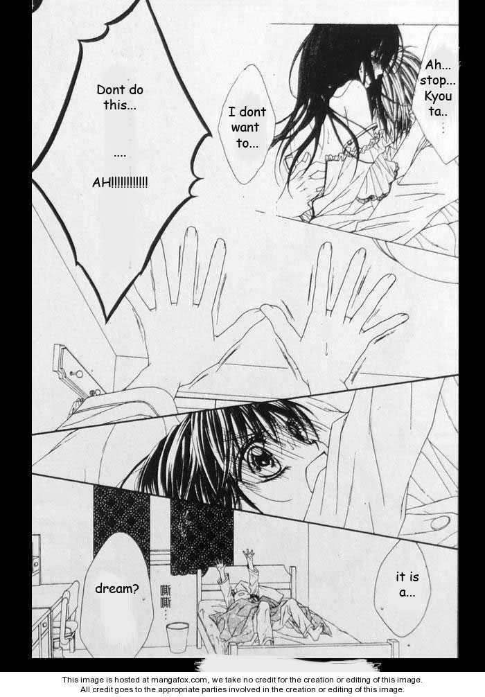 Kyou, Koi wo Hajimemasu 6 Page 1