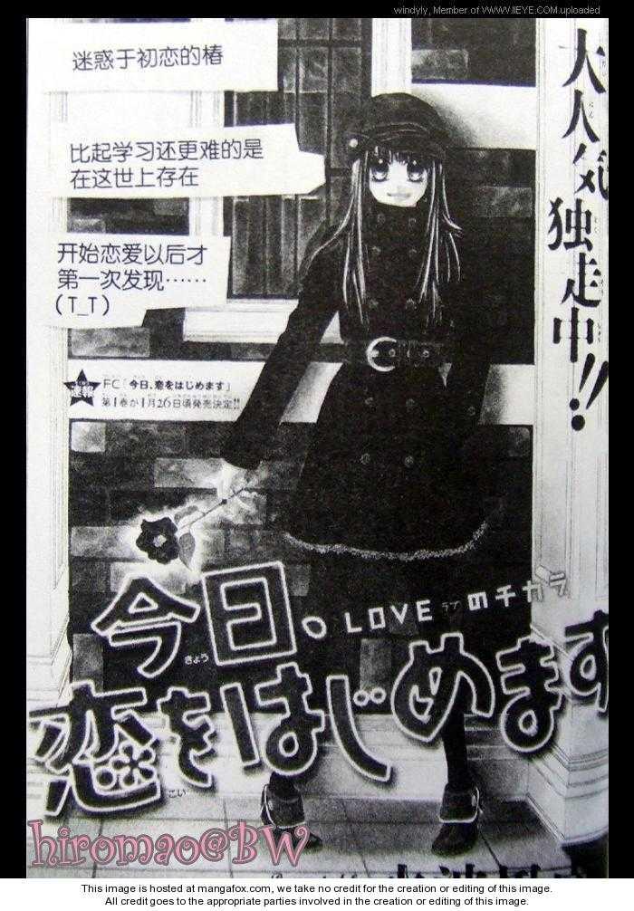 Kyou, Koi wo Hajimemasu 7 Page 1