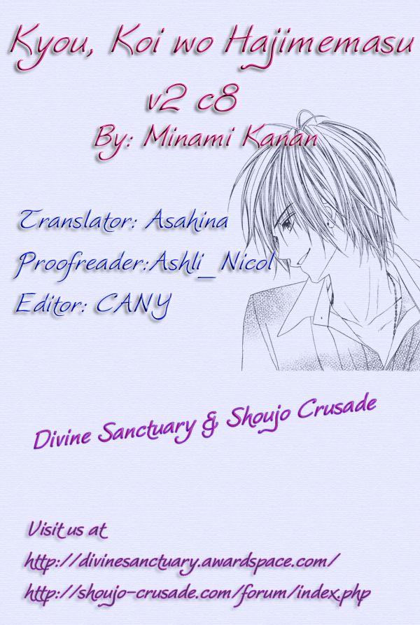 Kyou, Koi wo Hajimemasu 8 Page 1