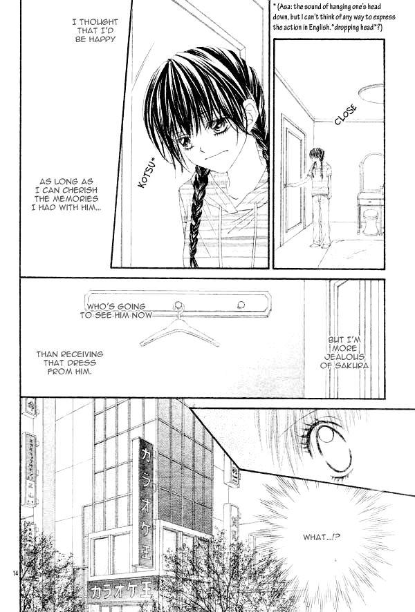 Kyou, Koi wo Hajimemasu 8 Page 16