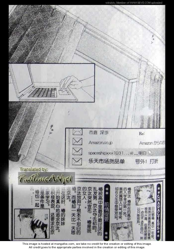 Kyou, Koi wo Hajimemasu 9 Page 1