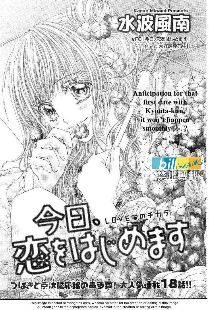 Kyou, Koi wo Hajimemasu 18 Page 2