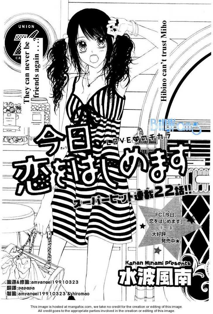 Kyou, Koi wo Hajimemasu 22 Page 2