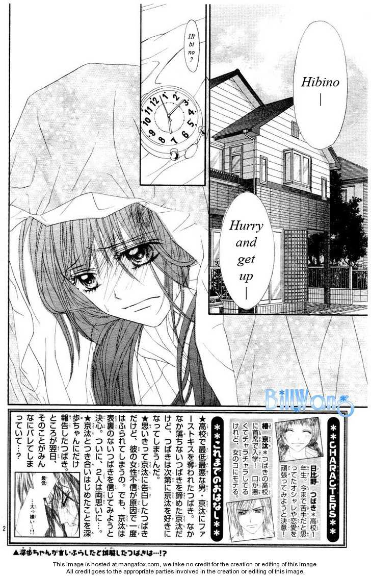 Kyou, Koi wo Hajimemasu 22 Page 3