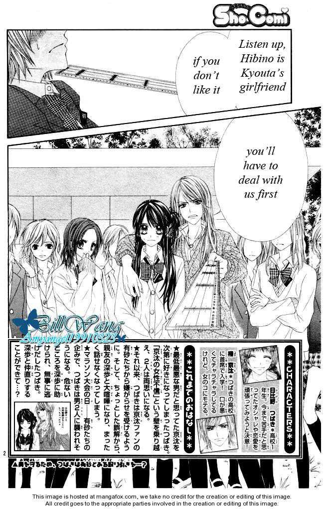 Kyou, Koi wo Hajimemasu 26 Page 3