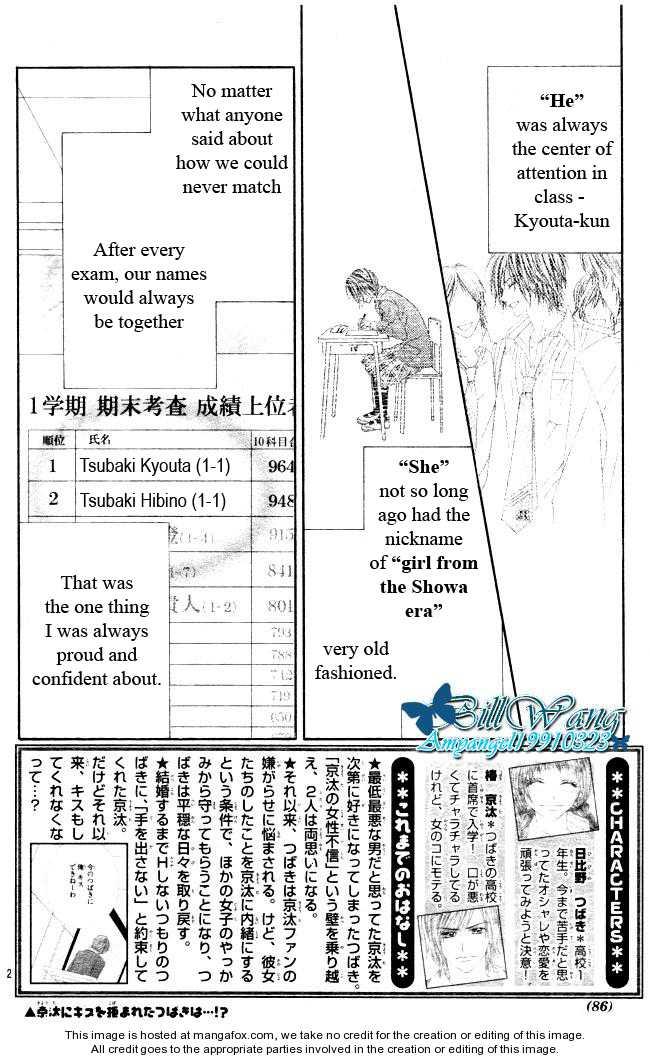 Kyou, Koi wo Hajimemasu 30 Page 3