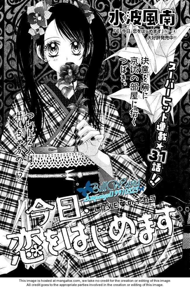 Kyou, Koi wo Hajimemasu 31 Page 2