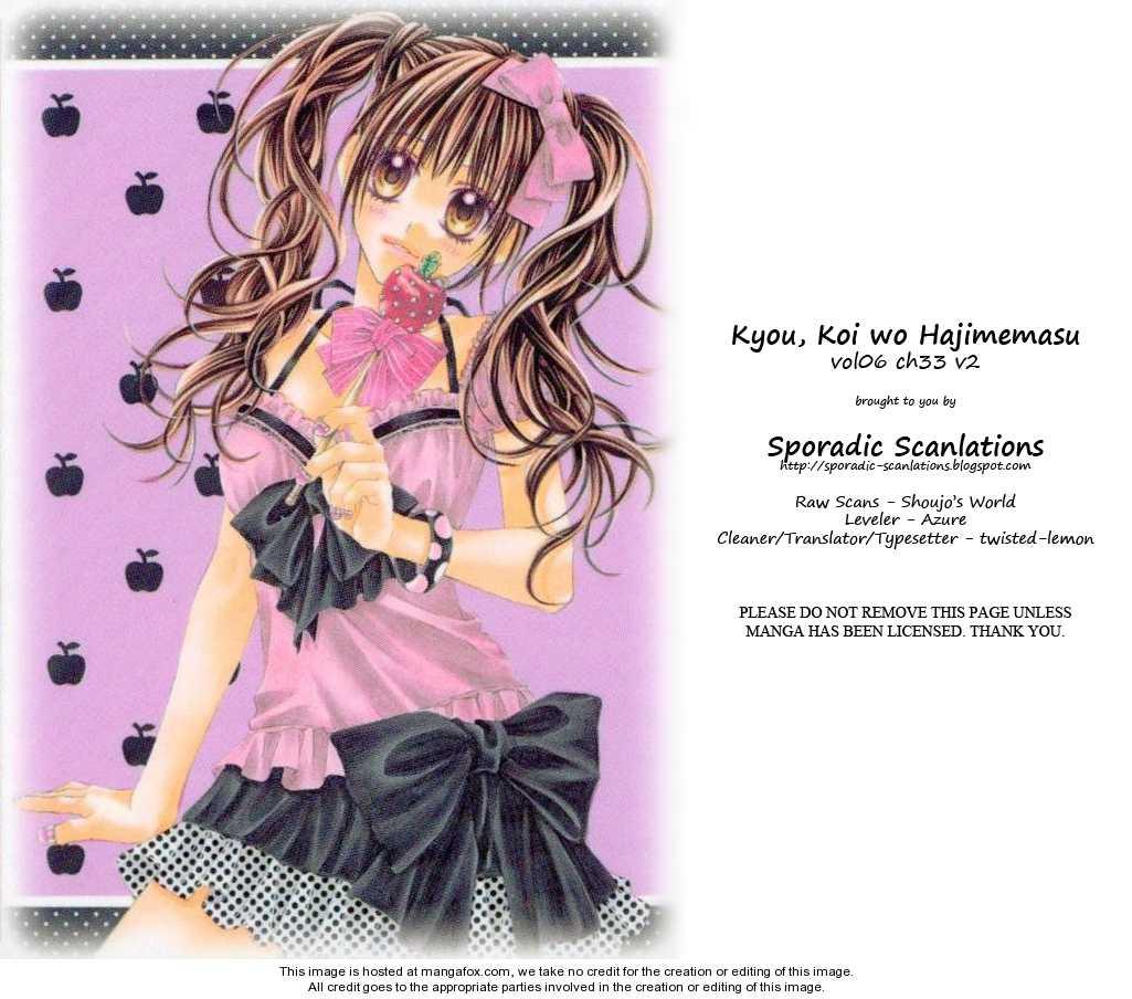 Kyou, Koi wo Hajimemasu 33 Page 1